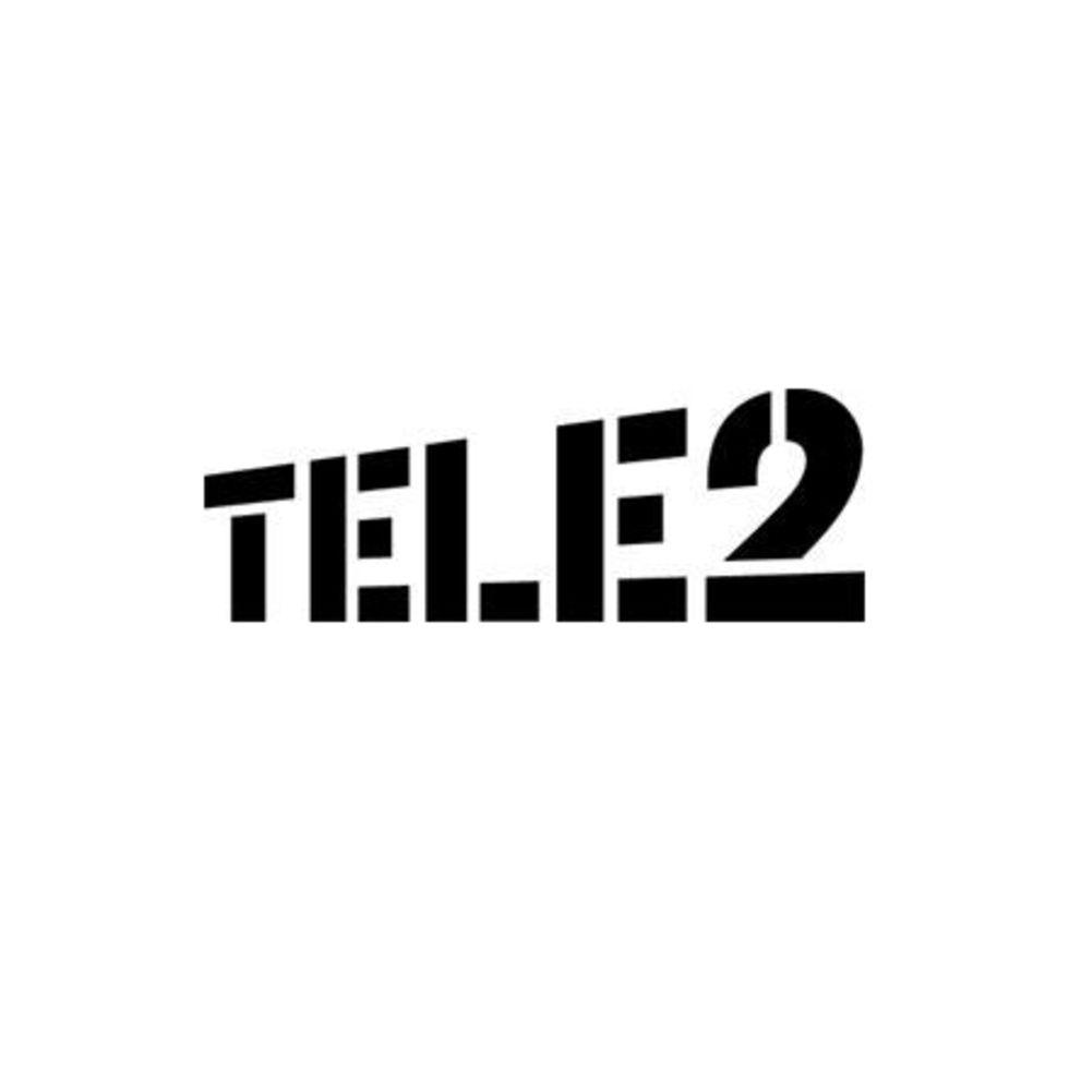 Tele 2 kringgår IPRED-lagen