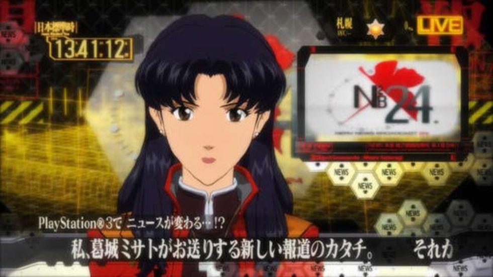 Misato blir nyhetsankare