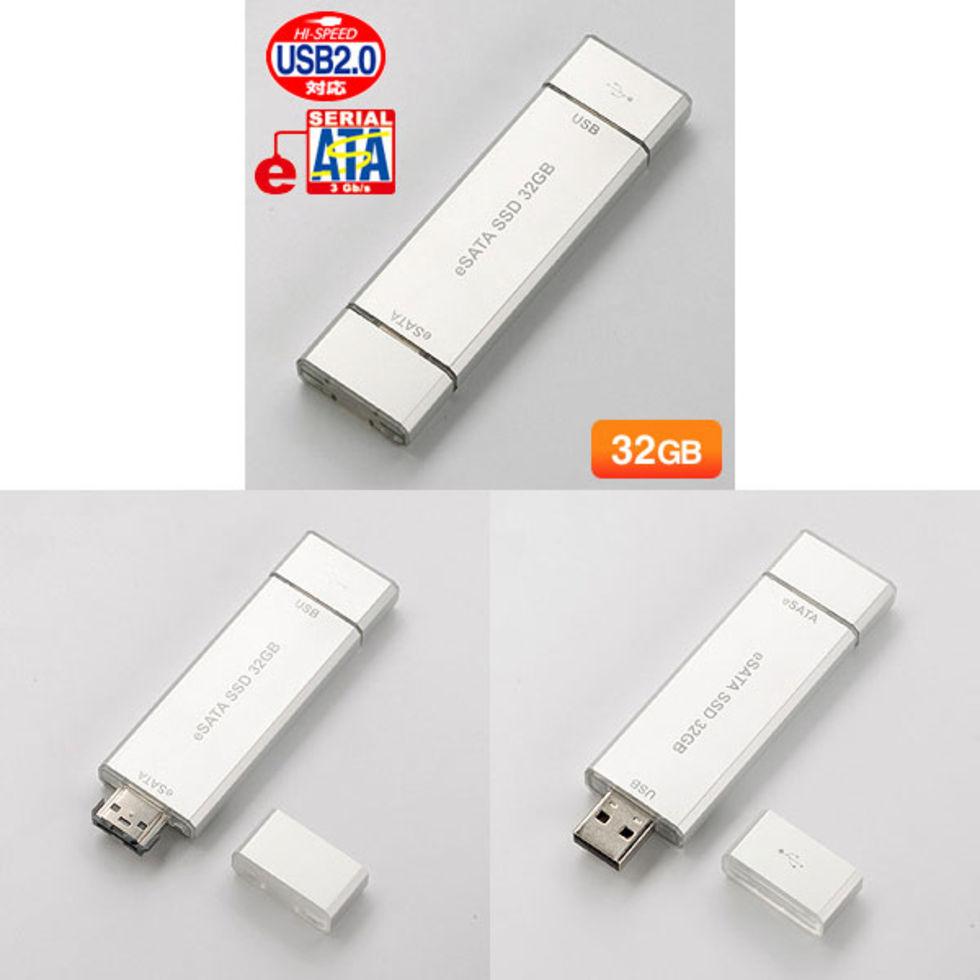 USB/eSata-minne från Sanwa