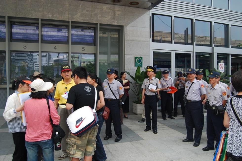 Demonstrationer utanför Nangang Center