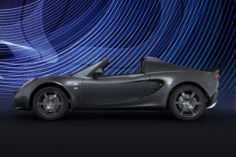 Lotus Elise Clubracer