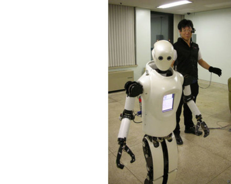 Amio - robotbetjänt
