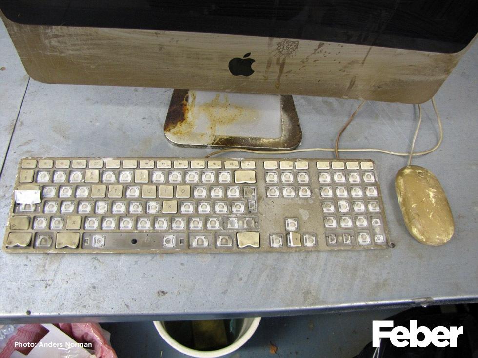 Bränd iMac fortfarande fungerande