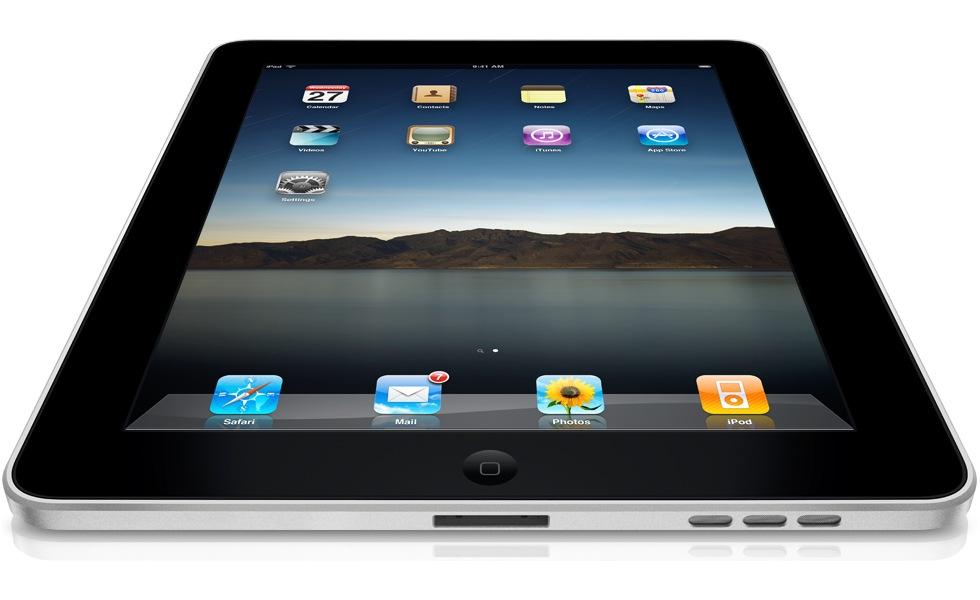 iPad - you're doing it wrong