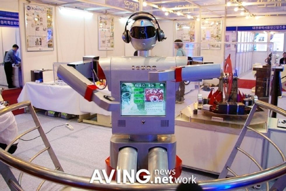 IGURO - receptionistrobot