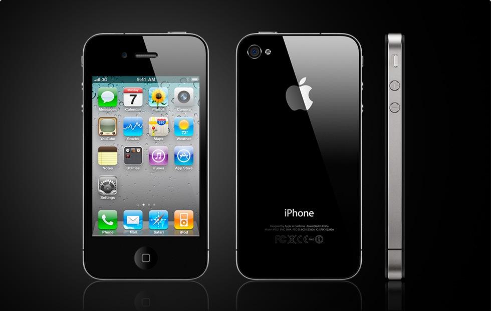 iPhone 4 är här!