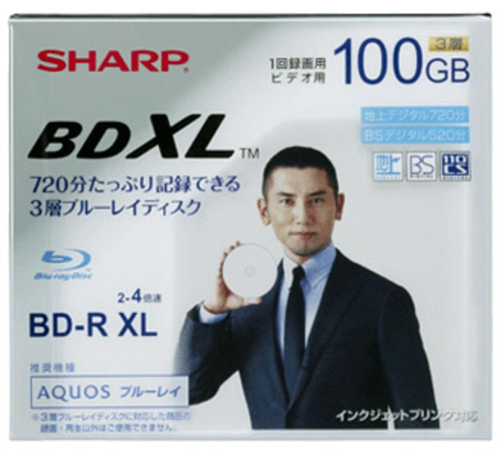 Snart släpps Sharps BDXL-skiva med 100 GB lagringskapacitet