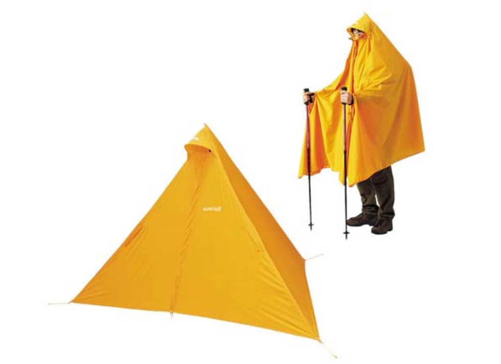 Regnrock och tält i ett. Dagens kombo | Feber Pryl