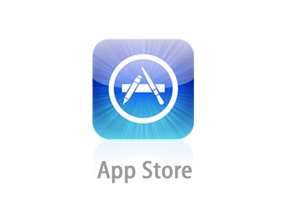 Lite intressanta sjukronor på App Store