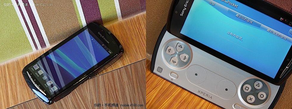 Sony Ericsson Xperia Play aka Playstation Phone