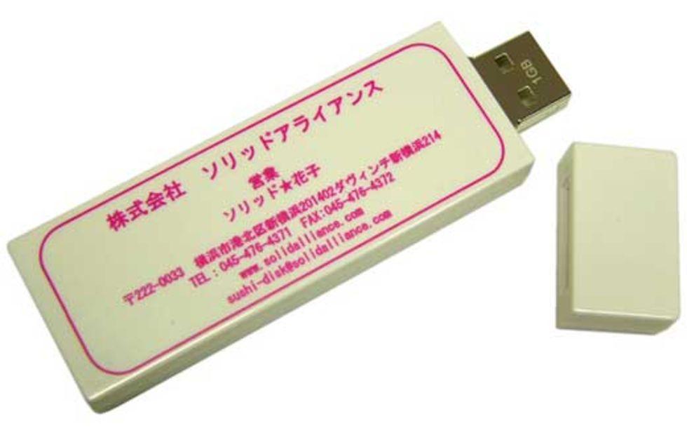 Visitkort på ett USB-minne