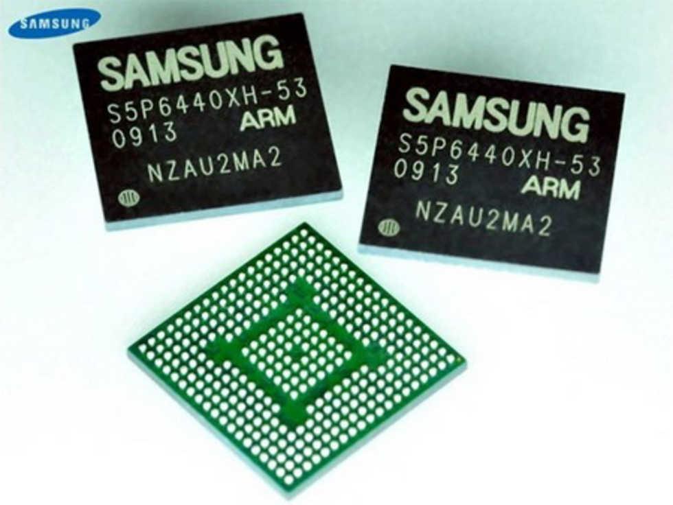 Samsung producerar första 20 nm testchipet