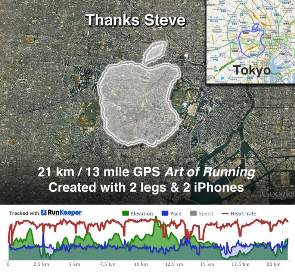 21 kilometer lång Apple-logga i Tokyo