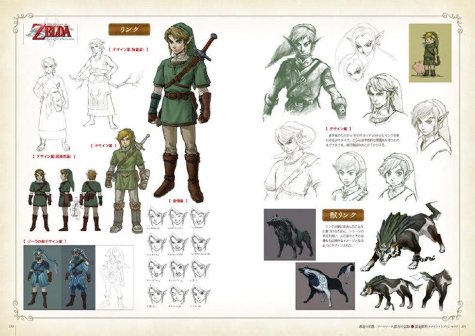 Nintendo släpper hyllningsbok till Zelda-serien