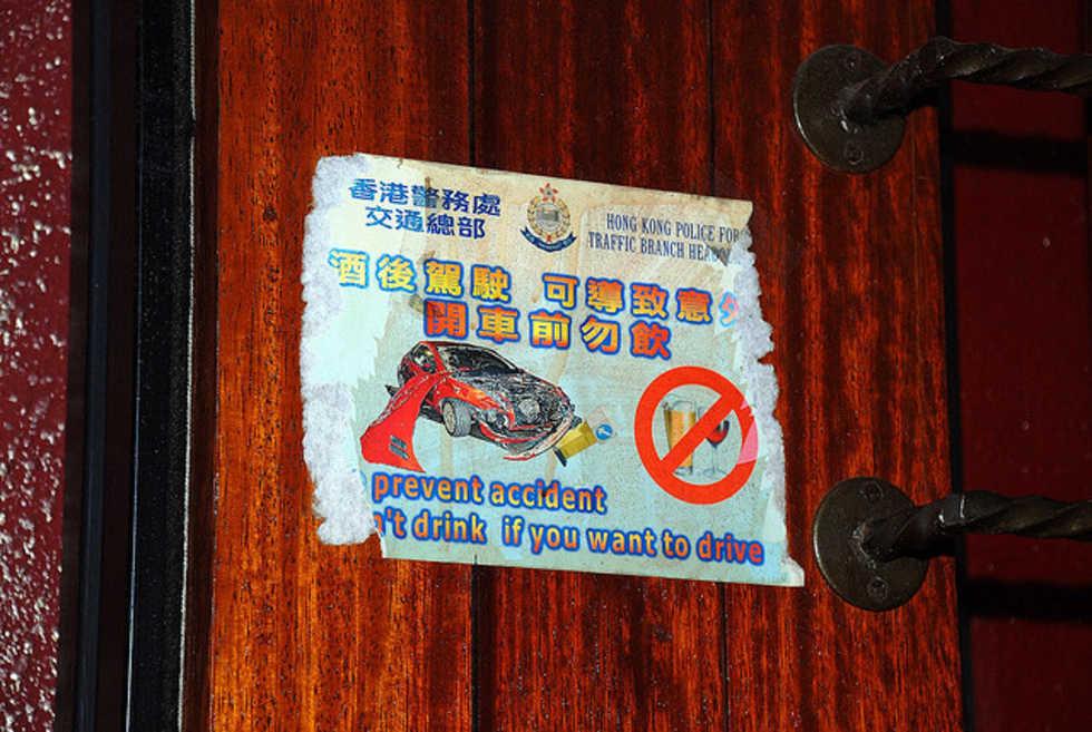 Installera alkolås och slipp bli av med kortet om du kört full