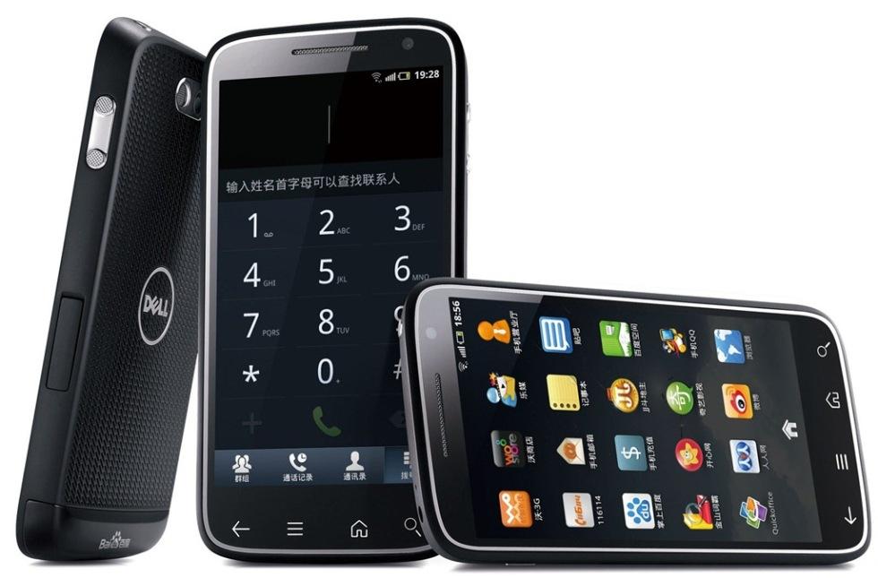 Kinesiska Baidu gör sin egen version av Android