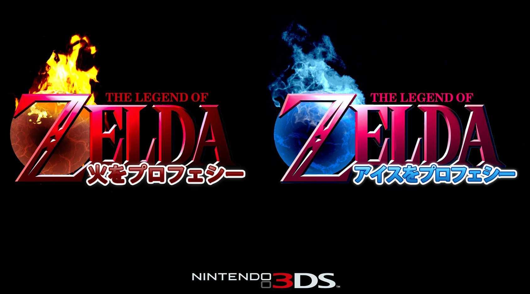 Två nya Zeldaspel till 3DS?