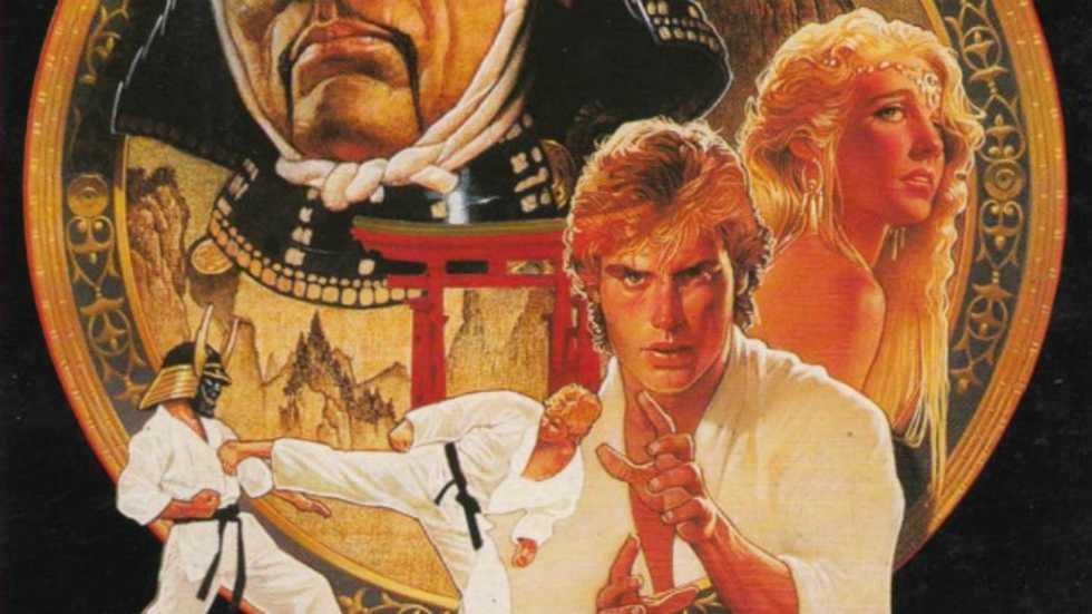 Nyversion av Karateka på gång