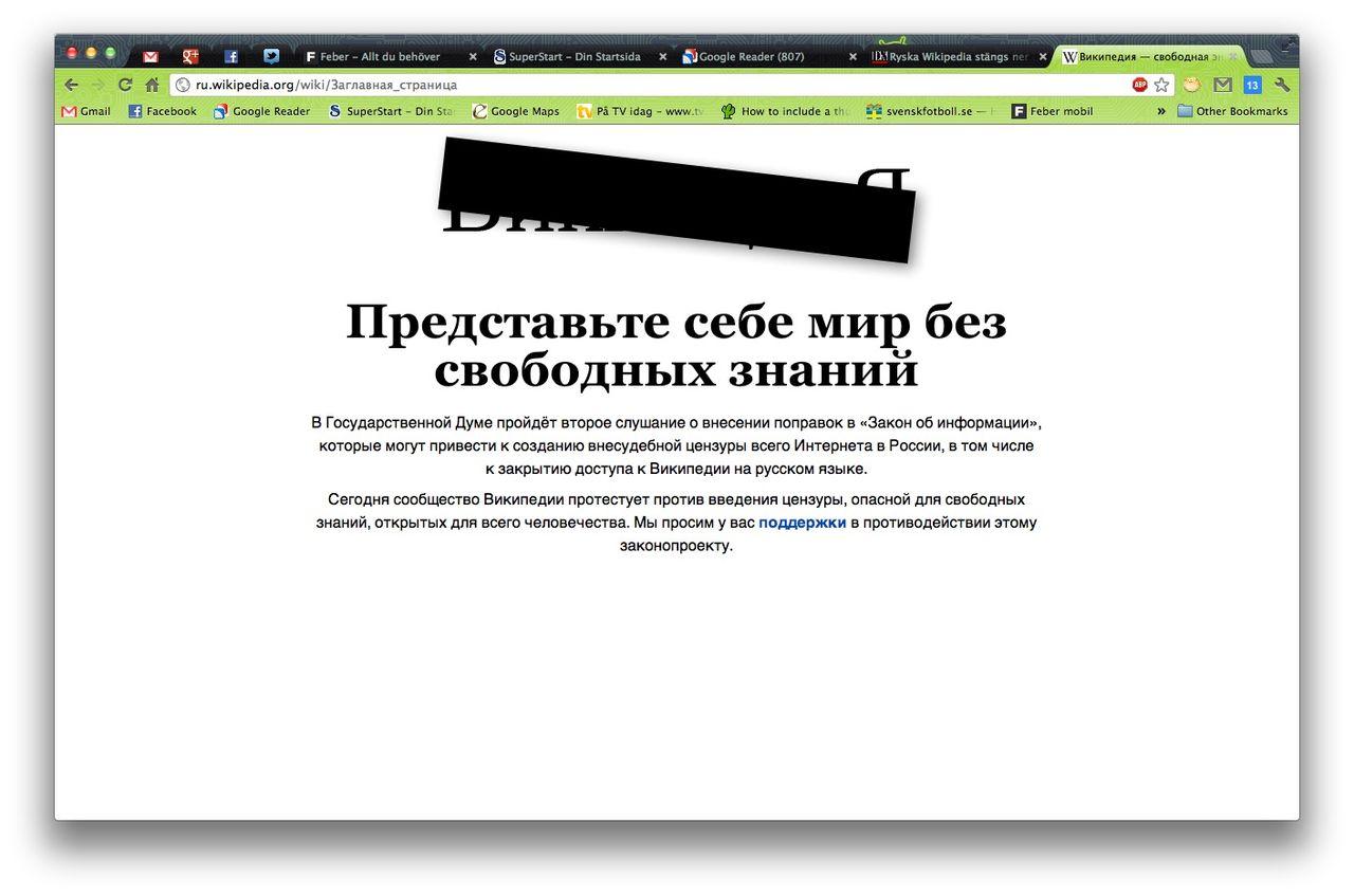 Wikipedia släcker ner i Ryssland