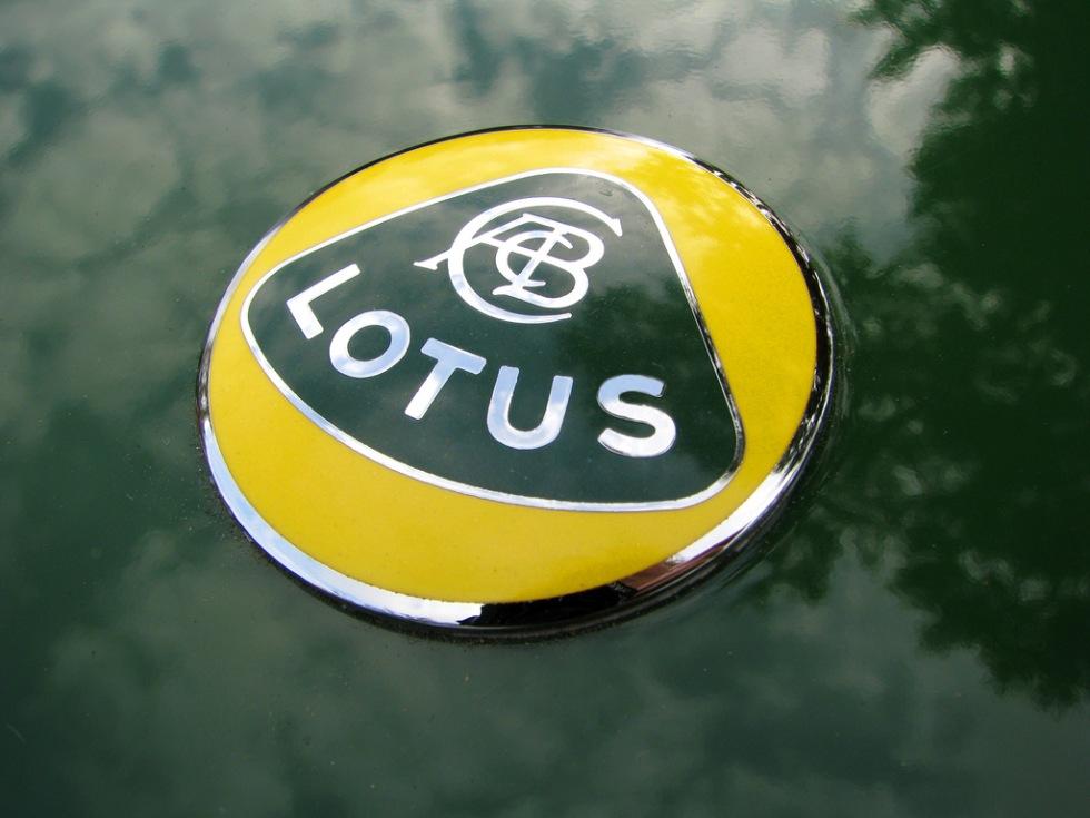 Lotus öppnar showroom i Mölndal