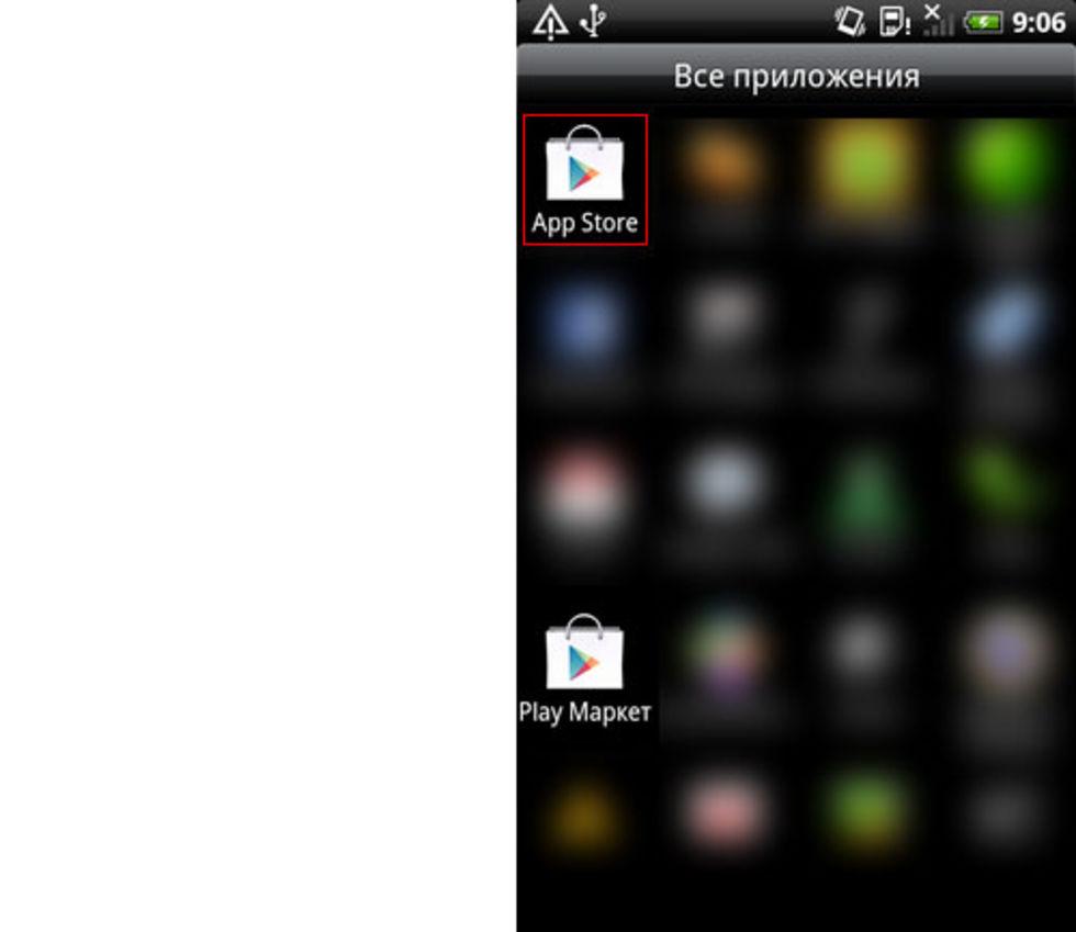 Android-trojan maskerar sig som Google Play