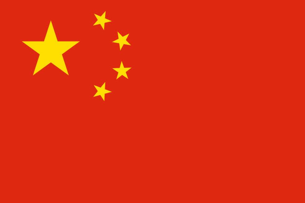 Myndigheterna i kina blockerar youtube