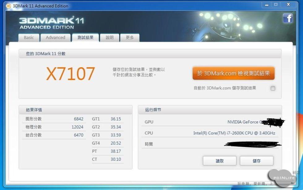 Benchmark av GeForce Titan dyker upp