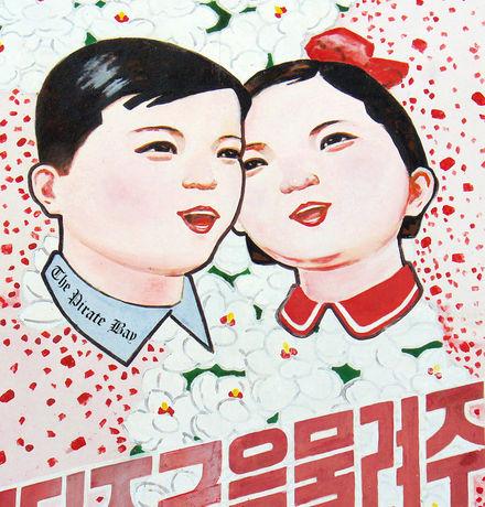 koreanska artist dating rykten Corporate dating internationella