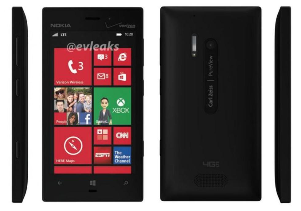 Är detta Nokia Lumia 928?