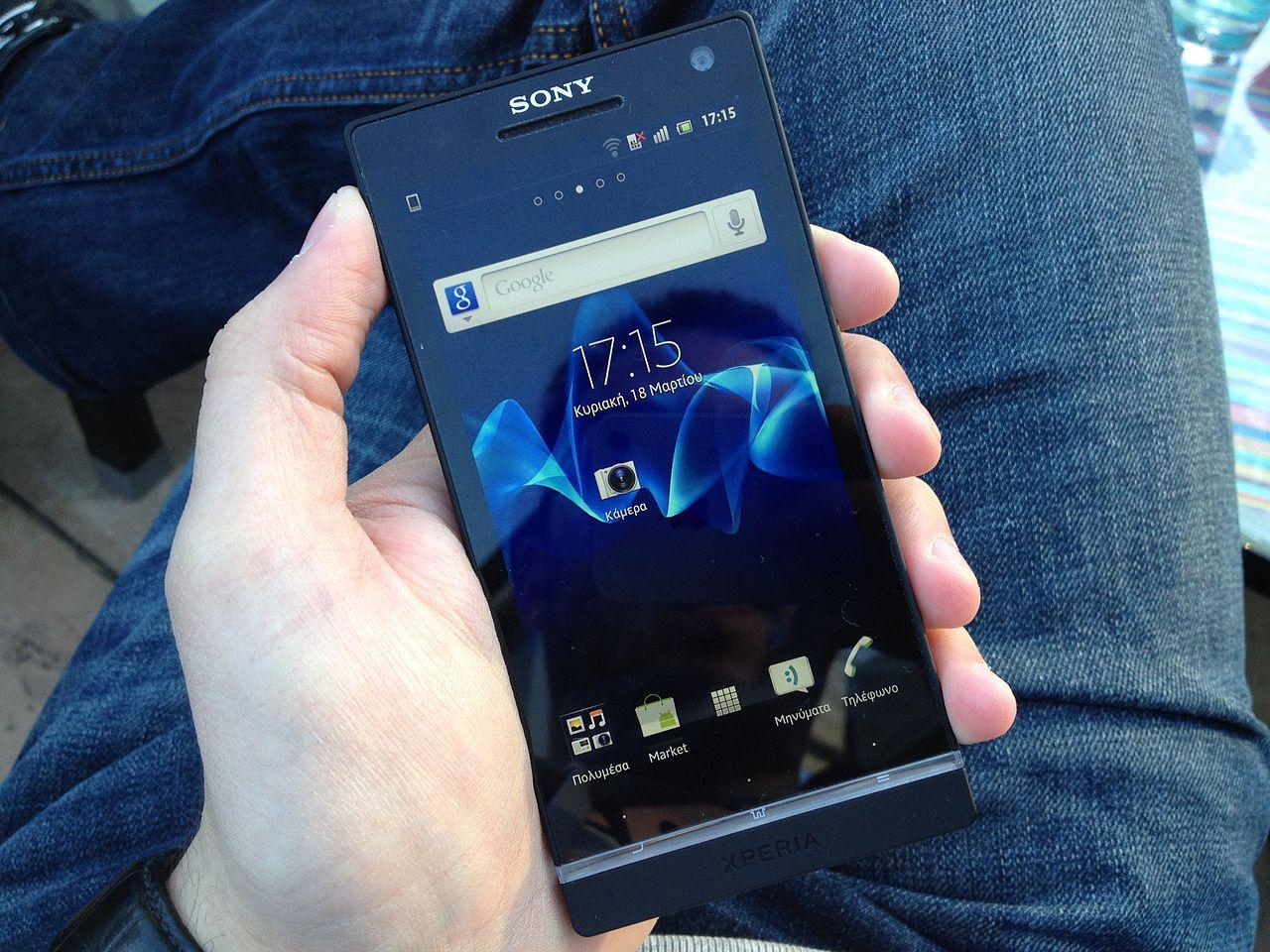 Sony Xperia S får JellyBean