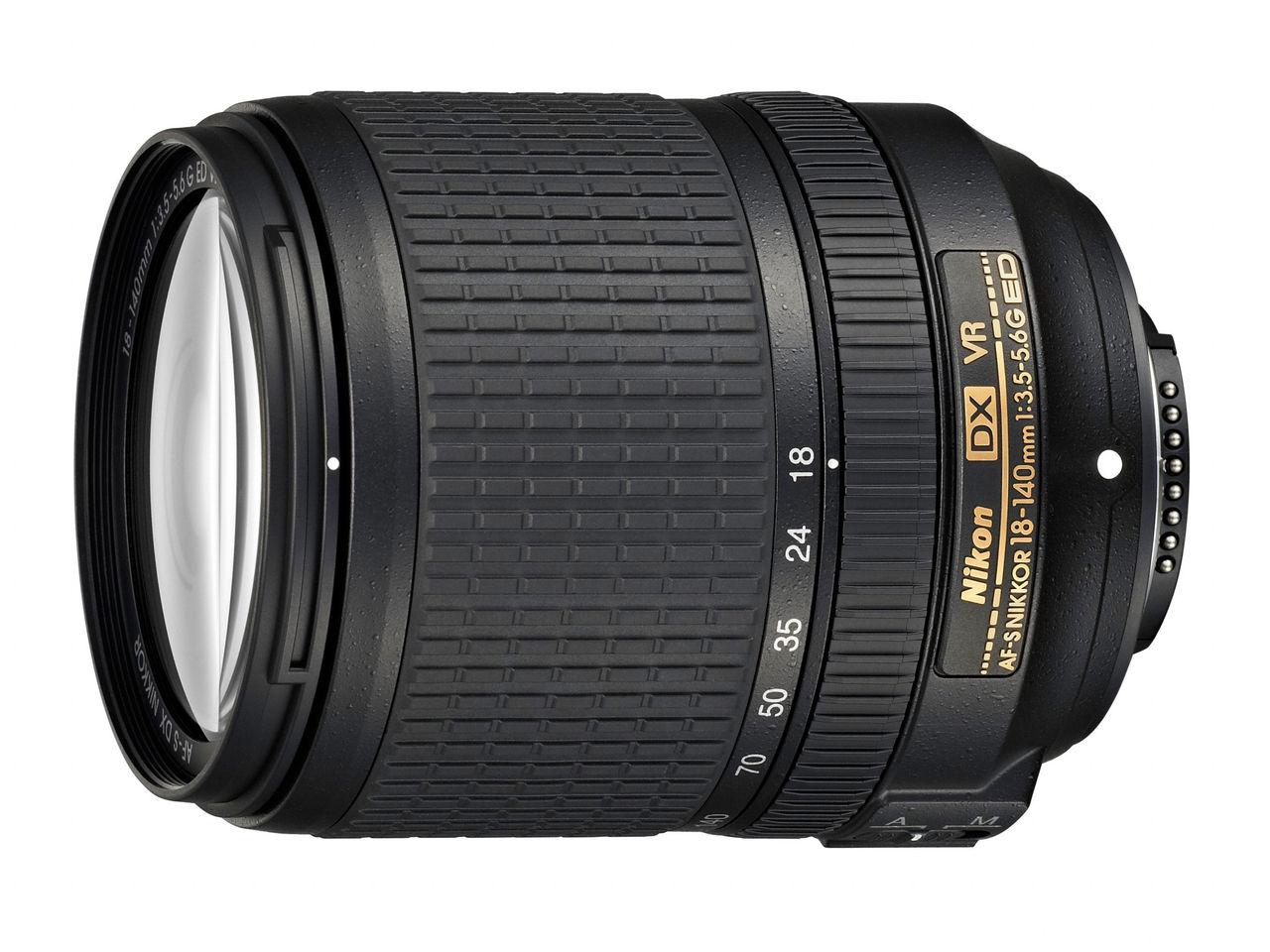 Nytt objektiv från Nikon