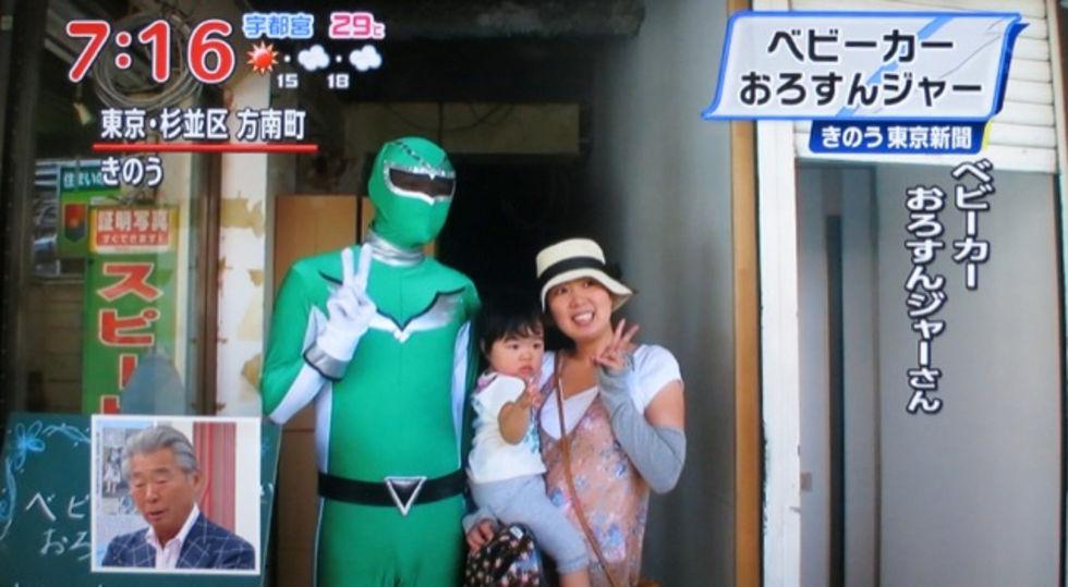 Japanska hastighet dating
