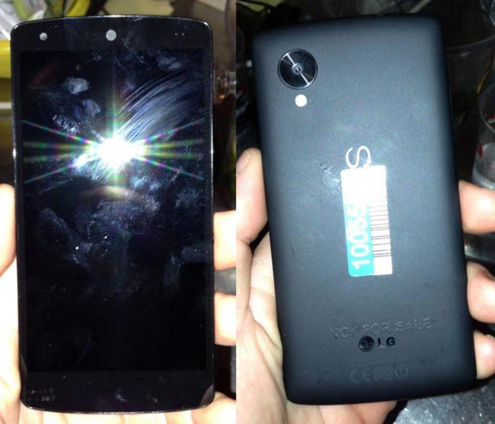 Är detta Nexus 5?