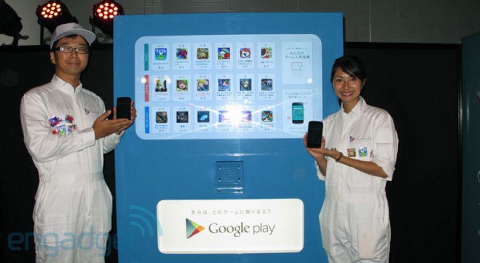 Google säljer appar via varuautomat