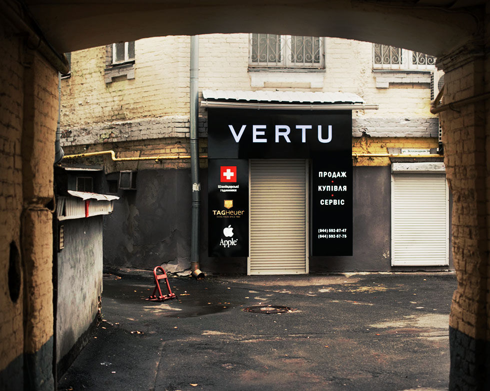 En titt i Vertu-fabriken