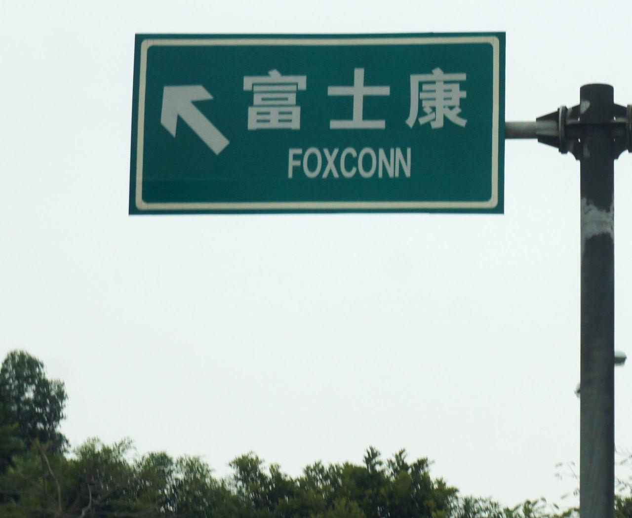 Google vill testa robotar hos Foxconn