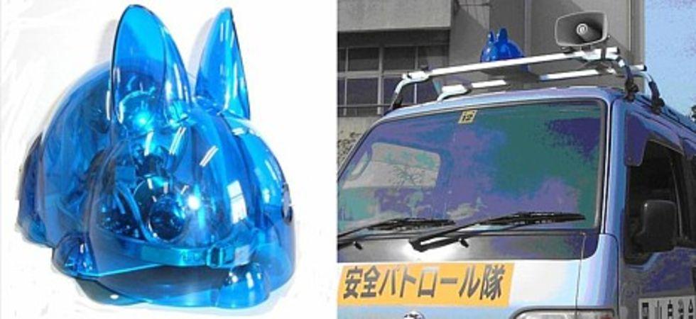 Polisen i Japan tänker på barnen