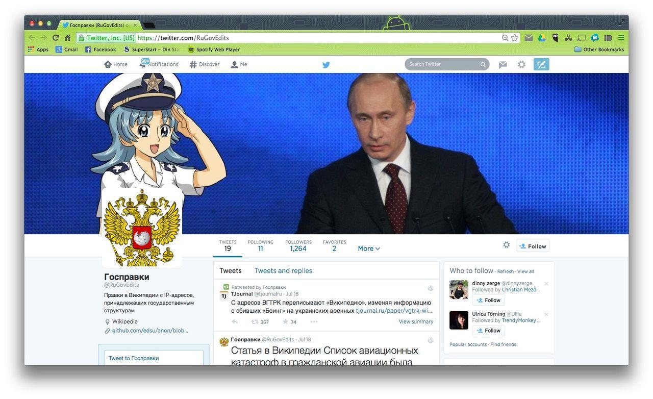Kreml påkomna med att ändra Wikisida om MH17