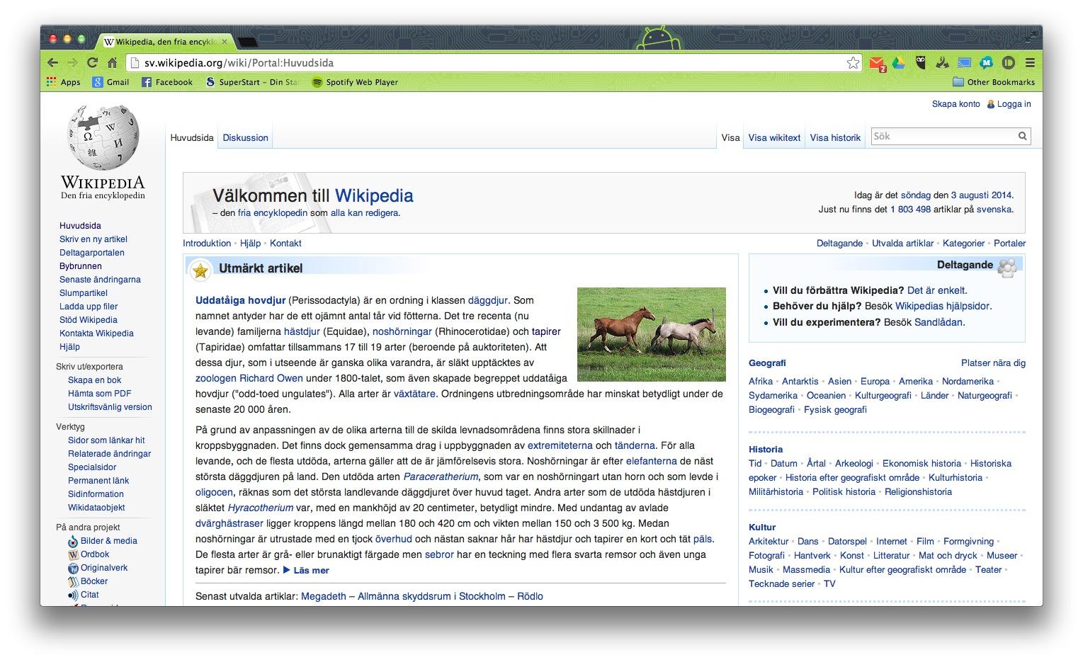 Vi dejtar nu wikipedia gratis online dating webbplatser i Los Angeles