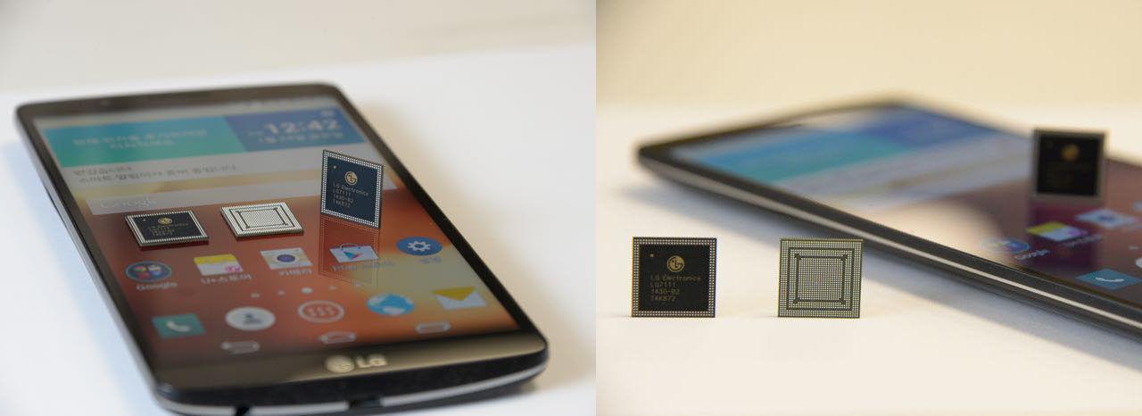 LG tar fram egen mobilprocessor