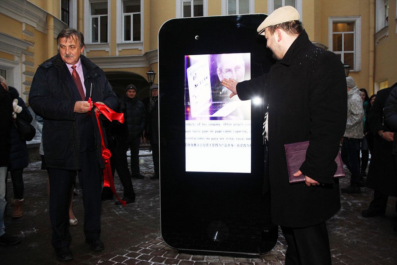 Ryssar plockar ner minnesmärke för Steve Jobs