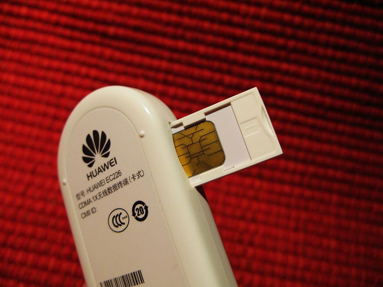 Huawei skippar USA