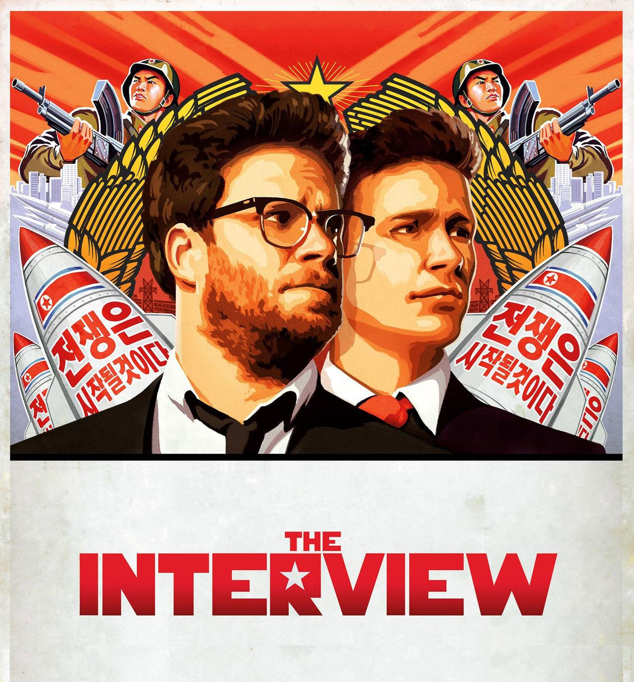 New York-premiären av The Interview inställd