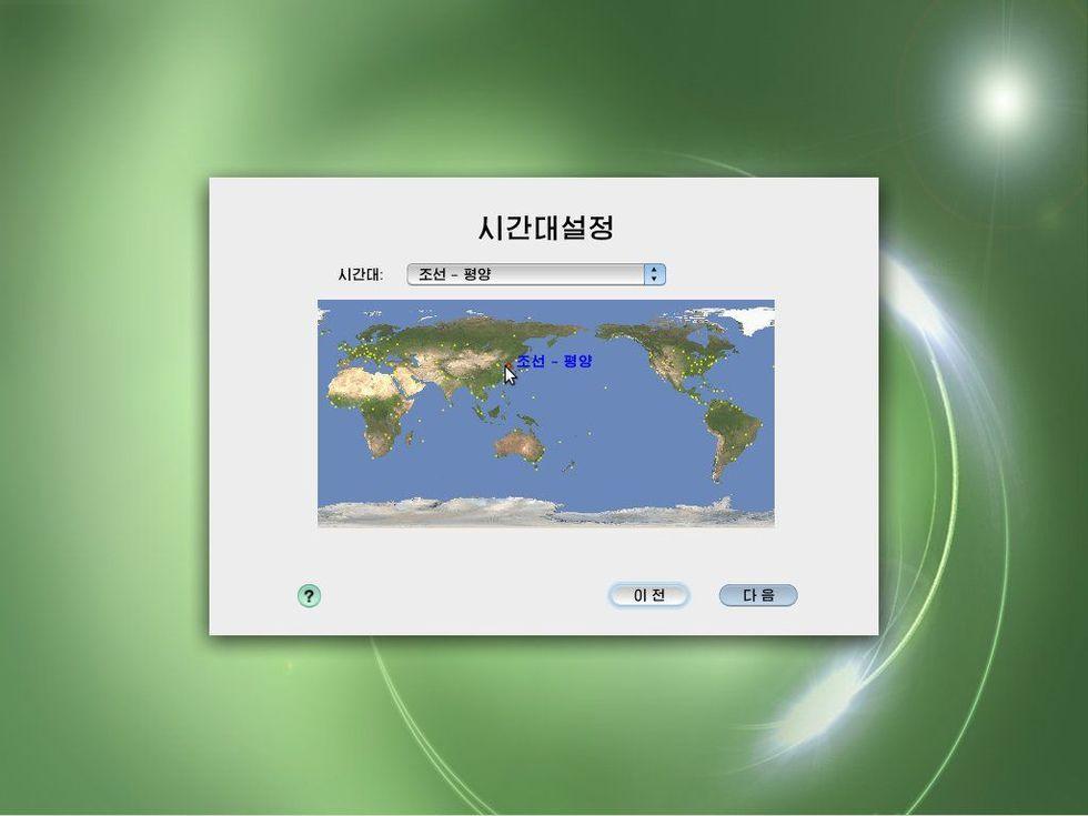 Nu kan du ladda ner Nordkoreas eget operativsystem Red Star