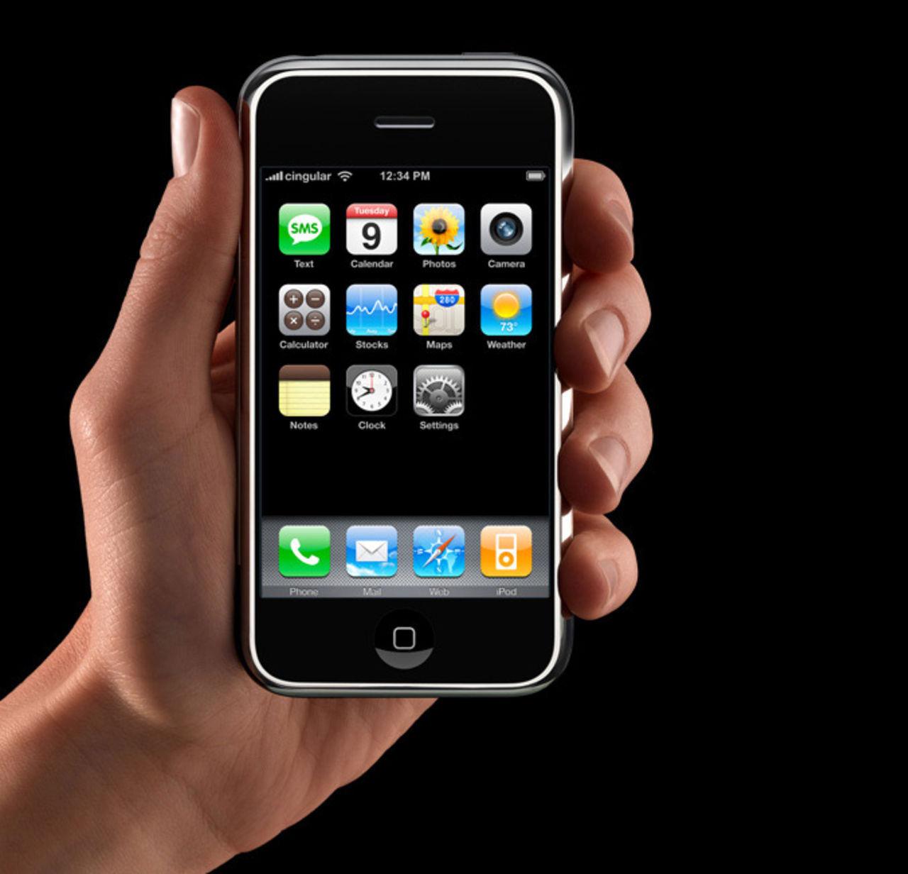 iPhone är här!