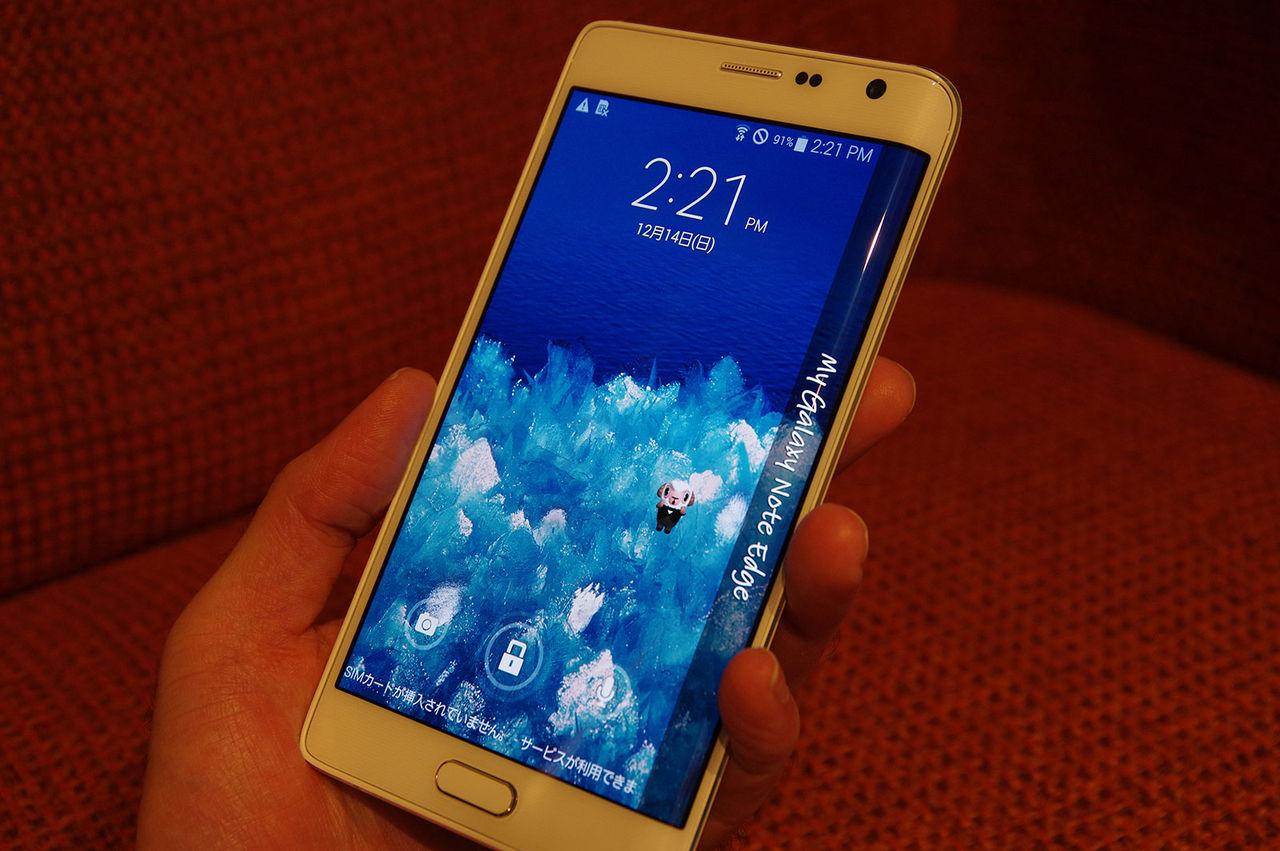 Nästa Samsung Galaxy kommer få skärm på tre sidor