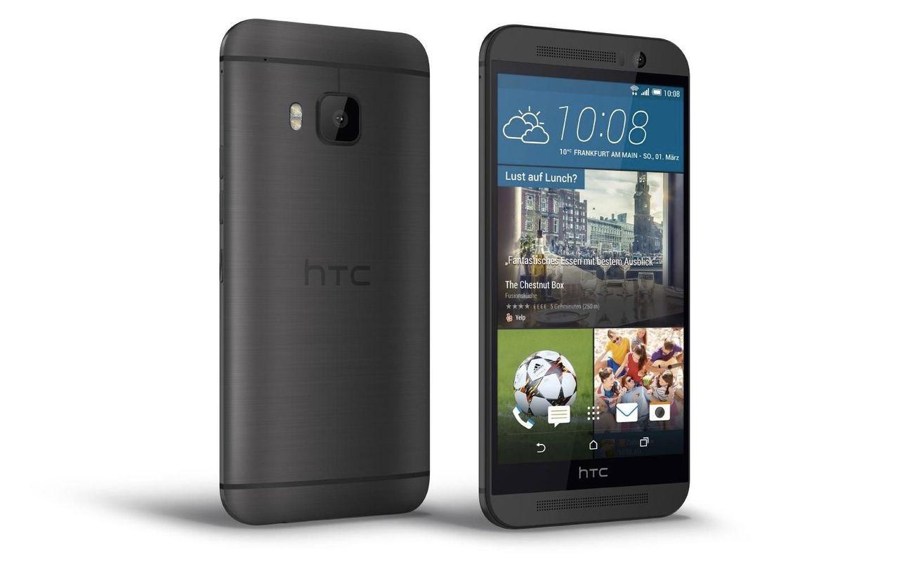 HTC One M9 tittar fram