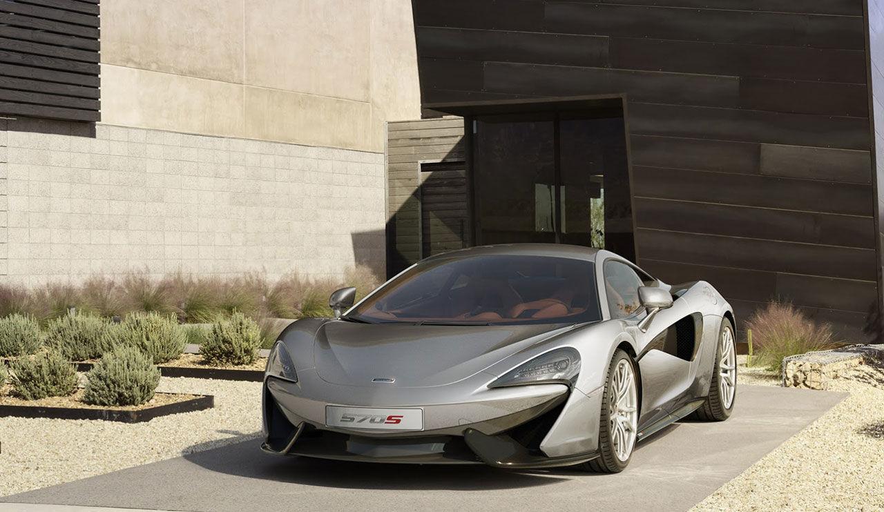 Det här är McLaren 570S Coupé