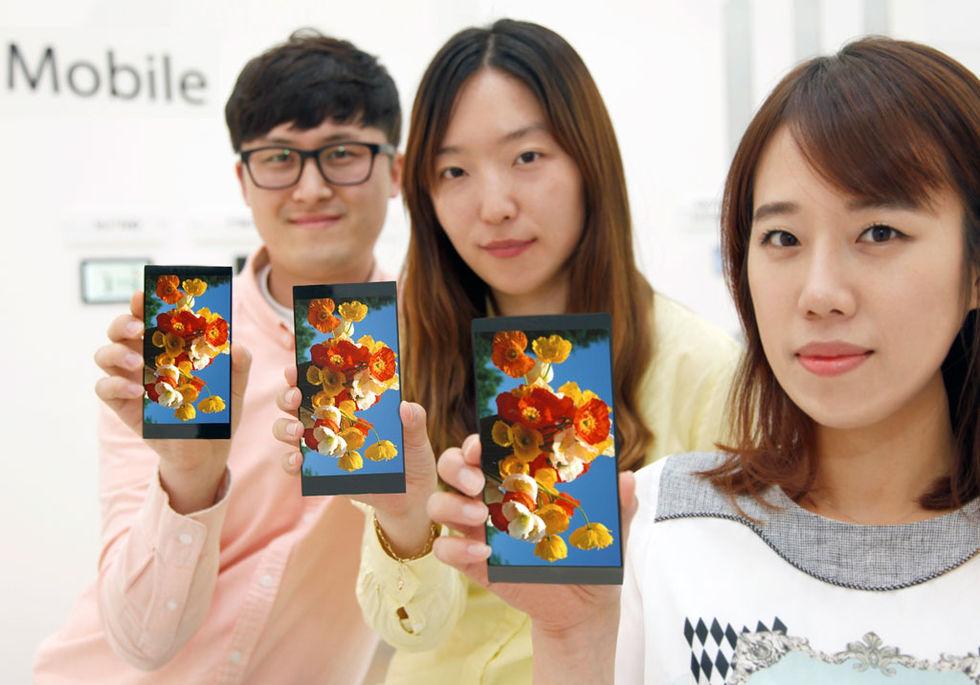Det här är skärmen till LG G4