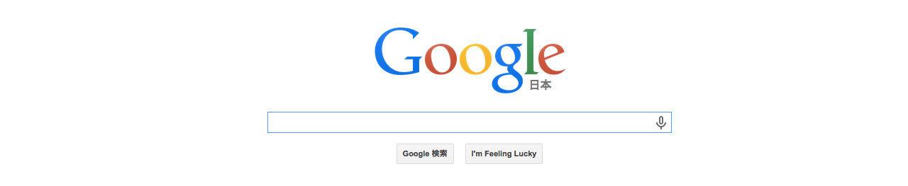 Google tvingade att radera recensioner på Google Maps i Japan